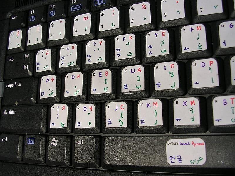 clavier cyllirique